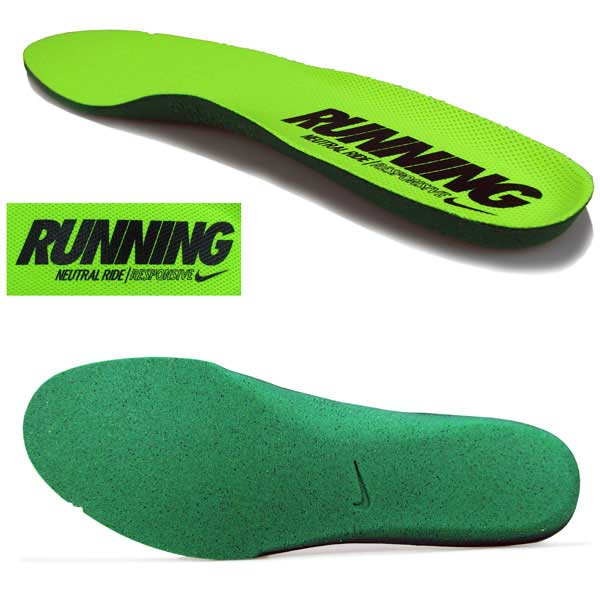 Nike Air Max RUNNING Barefoot Ride 5.0 Shoes Insoles Green